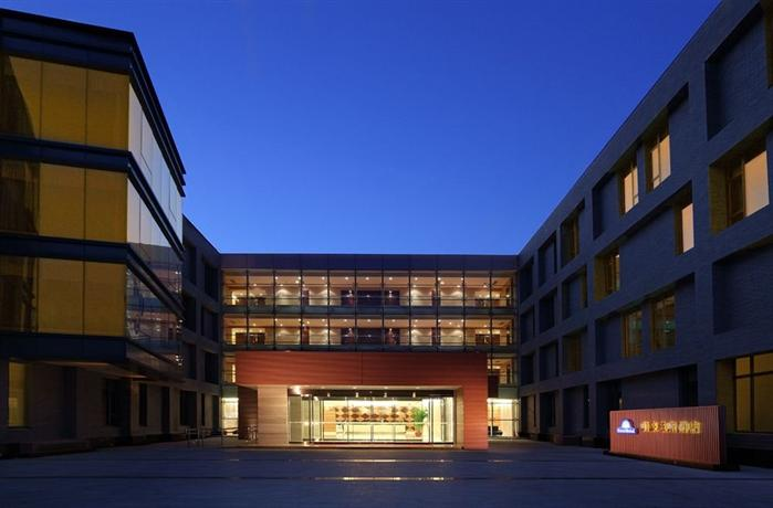 Days Hotel Beijing New Exhibition Centre - dream vacation