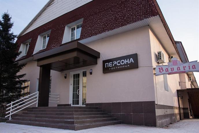 гостиница Персона