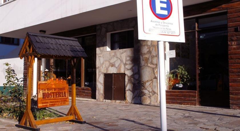 Hosteria Los Nires de Esquel - dream vacation