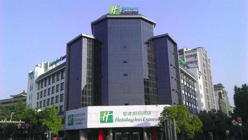 Holiday Inn Express Yangzhou City Center - dream vacation