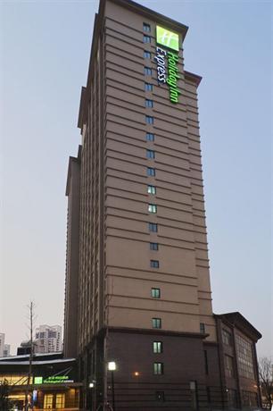 Changjiang Holiday Inn Express Suzhou - dream vacation