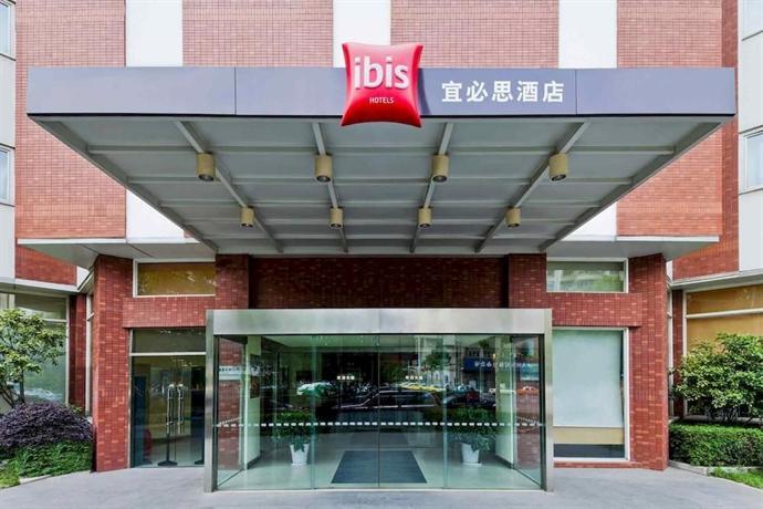 Ibis Wuhan Hankou - dream vacation