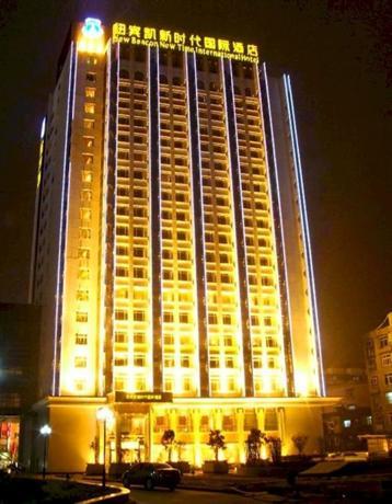 New Beacon New Times International Hotel - dream vacation