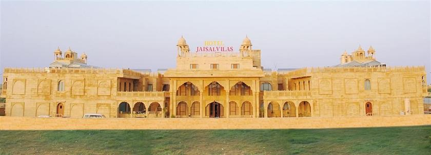 3 Palms Jaisal Vilas - dream vacation