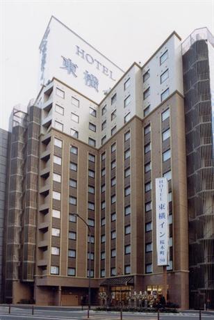 Toyoko Inn Yokohama Sakuragi-cho - dream vacation