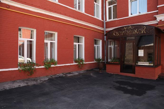 Hotel Na Dvoryanskoy - dream vacation