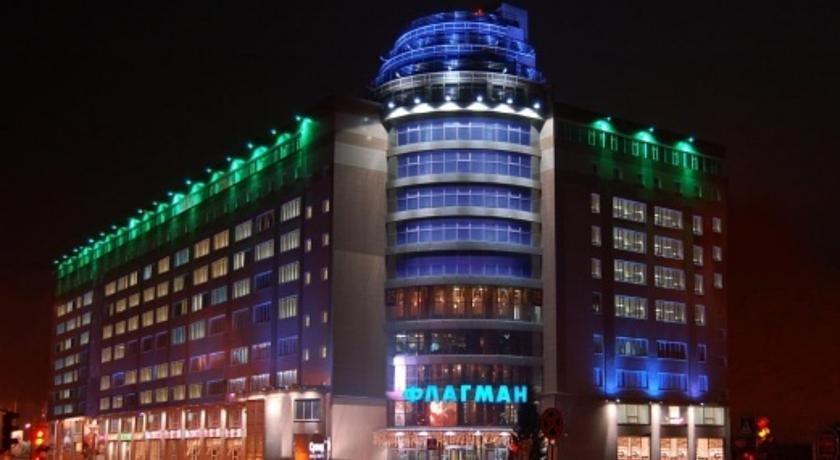 Flagman Hotel Omsk - dream vacation