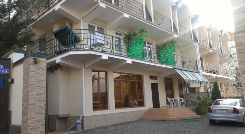 Ledis Guest House - dream vacation