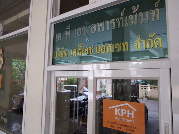 KPH Apartment - dream vacation