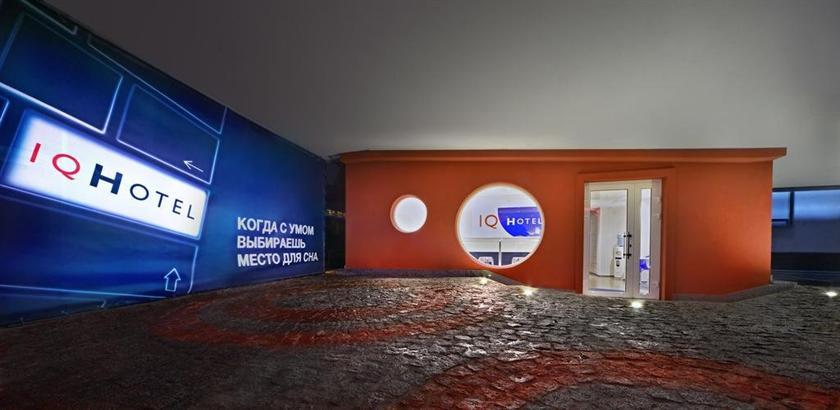 IQ Hotel Kiev