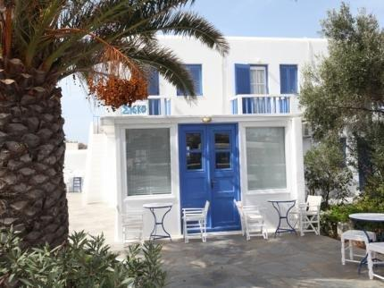 Skios Hotel - dream vacation