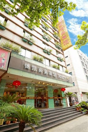 Hangzhou Bokai Boutique Hotel - dream vacation