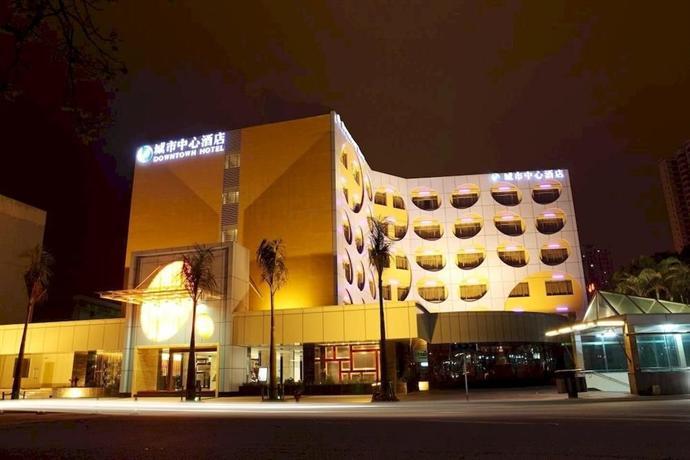 Downtown Hotel Zhuhai - dream vacation