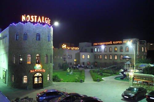 Ресторанно-гостиничный комплекс Урарту