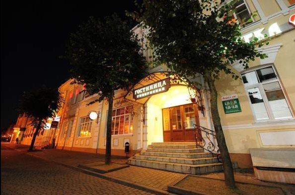 Gubernskaya Hotel Mogilev