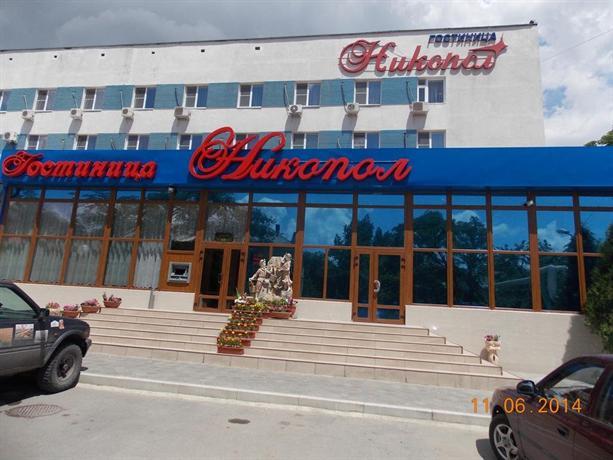 Гостиница Никополь
