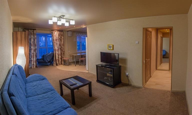 Avrora Apartments Kurgan - dream vacation