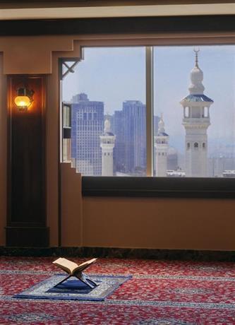 Le Meridien Makkah - dream vacation