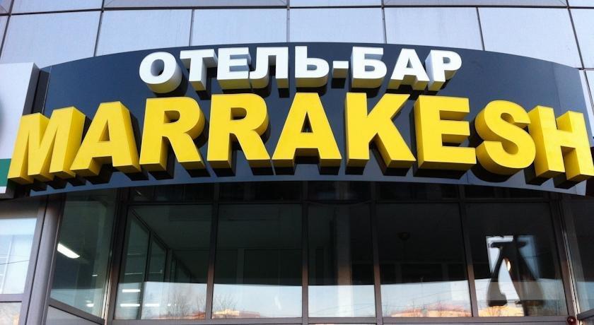 Отель Марракеш