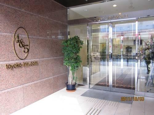 Toyoko Inn Okayamaeki Higashiguchi - dream vacation