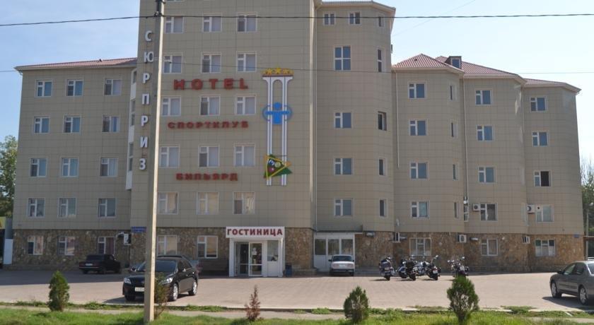 Отель Сюрприз 3