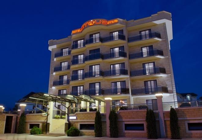 Отель Цитрус