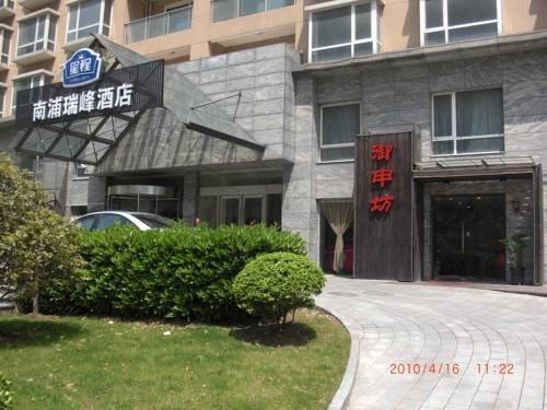 Rayfont Hotel South Bund Shanghai - dream vacation