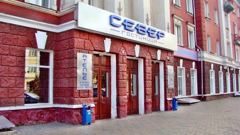 Sever Hotel Krasnoyarsk - dream vacation