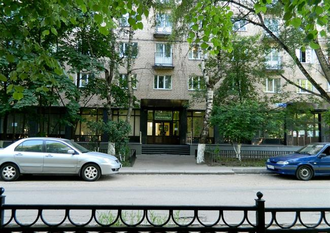 Krasnogorsk Branch of RANEPA Hotel - dream vacation