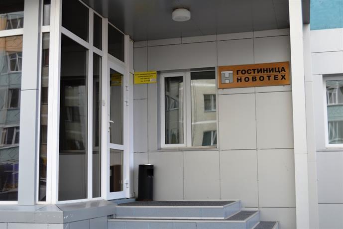 Гостиница Новотех