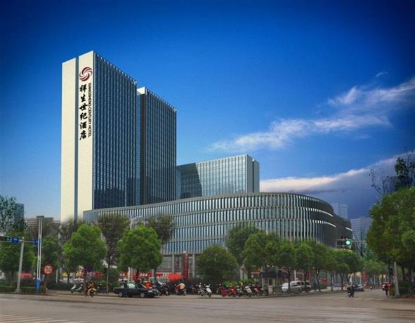 Xiangsheng Century Hotel Zhuji - dream vacation