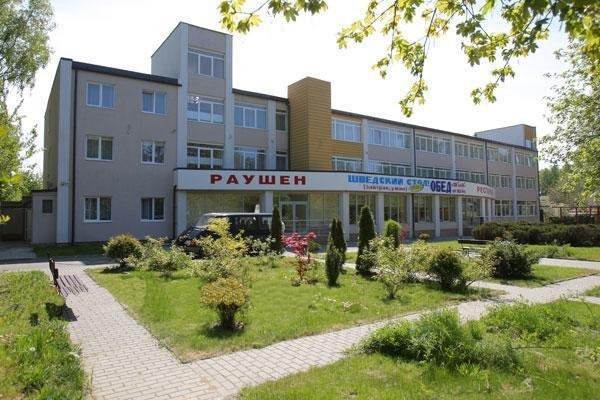 Отель Раушен