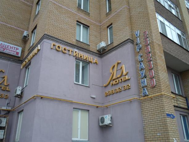 Гостиница ЯЛ на Калинина
