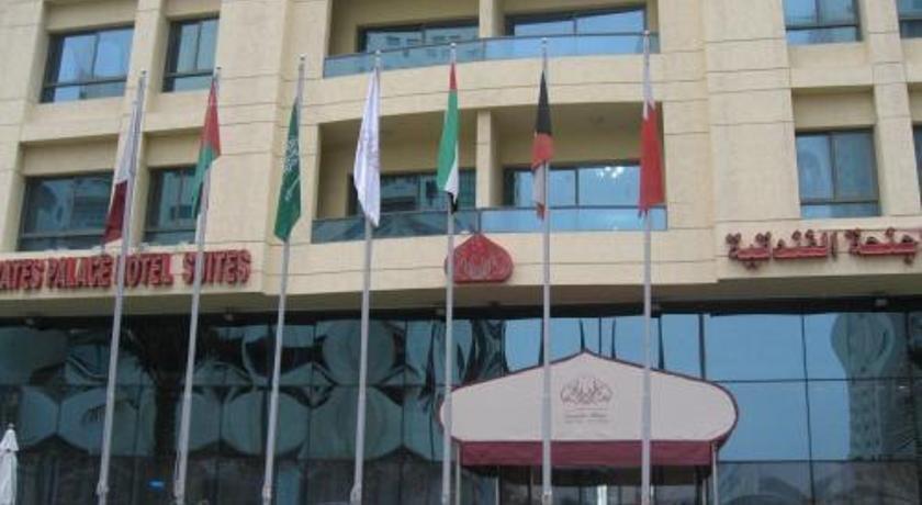 Emirates Palace Hotel Suites Images