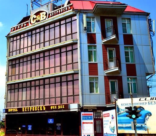 Гостиница Петровск