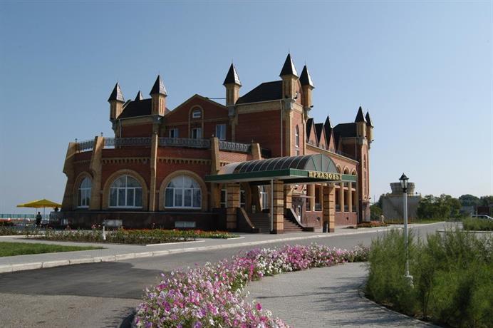 Санаторно-гостиничный комплекс Приазовье