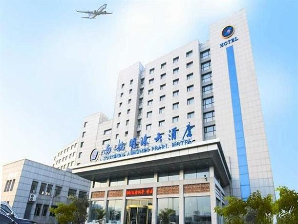 Aviation Hotel Dalian Images