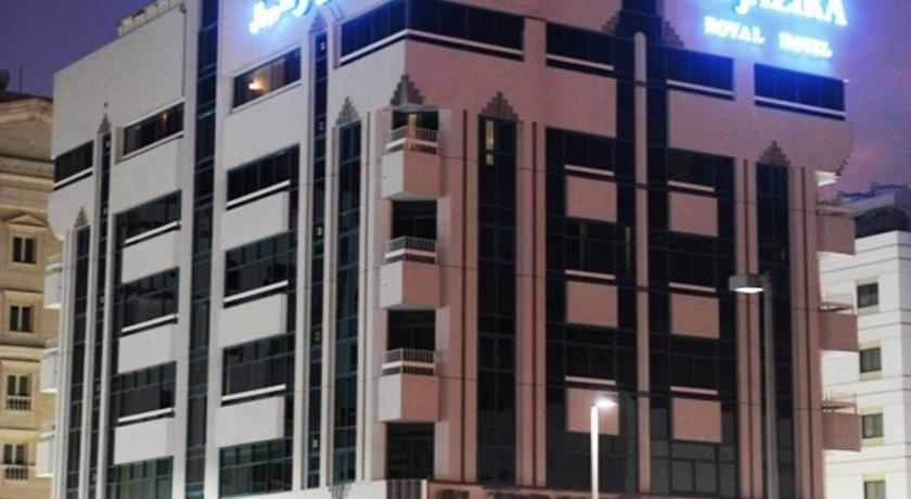 Al Jazeera Royal Hotel 이미지