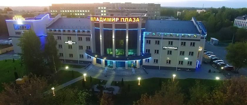Гостиница Владимир Плаза