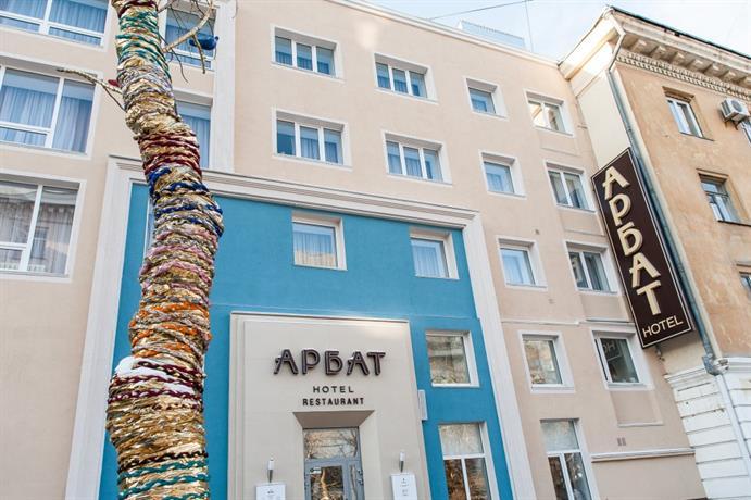 Отель Арбат Хаус в Москве  официальный сайт гостиницы на
