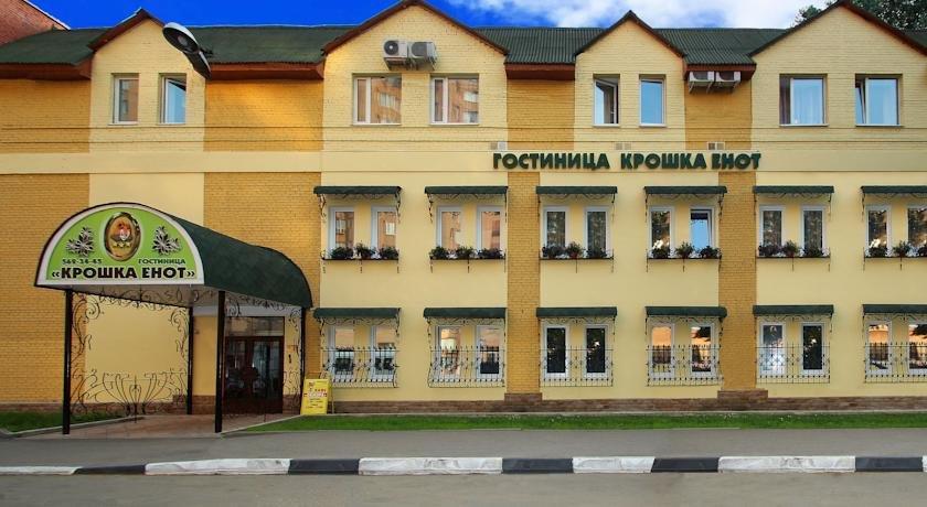 Kroshka Enot Hotel - dream vacation