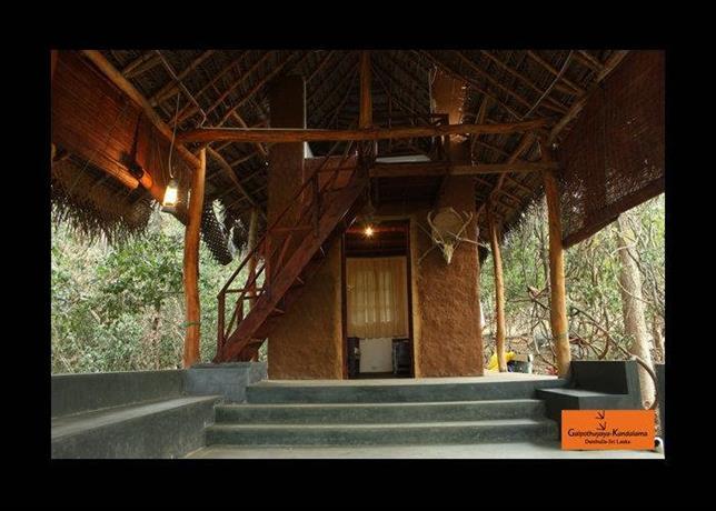 Galpothuyaya Eco Hotel - dream vacation