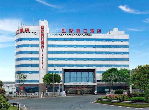 Hongqiao Holiday Hotel Images
