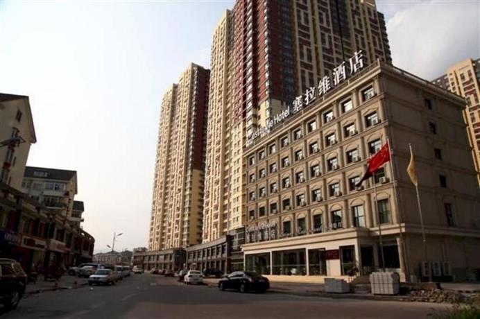 Cest La Vie Chengde