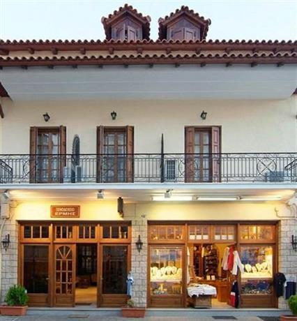 Hotel Hermes Delphi - dream vacation