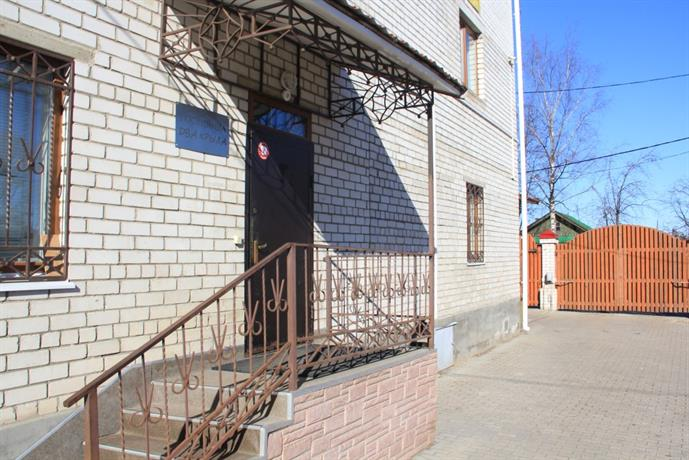 Dva Kryla Inn