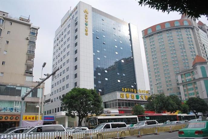 Fuzhou Spring Hotel - dream vacation