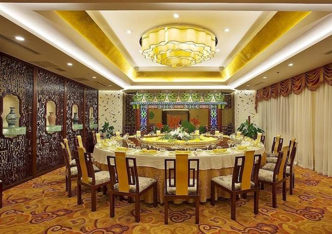 Tianbao Hotel Chengde