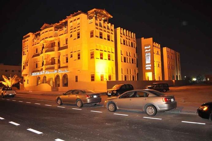 Addar Hotel Al Wakra - dream vacation