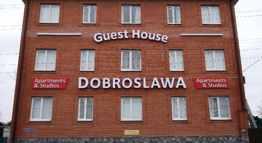 Гостевой дом Доброславия